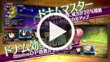 ルフランの地下迷宮と魔女ノ旅団 ゲーム動画2
