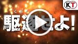 進撃の巨人 ゲーム動画1