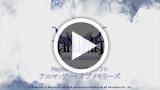 Anima: Gate of memories ゲーム動画1