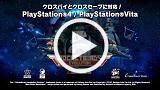 Rocketbirds 2: Evolution ゲーム動画2