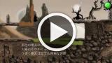 ニヒラブラ −生命と色彩の旅路− ゲーム動画1