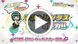 アイドルマスター マストソングス 青盤 ゲーム動画3