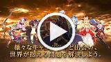 勇者死す。 ゲーム動画2
