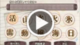 CLOCK ZERO ~終焉の一秒~ ExTime ゲーム動画3
