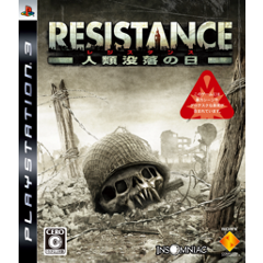 RESISTANCE ~人類没落の日~ | ...