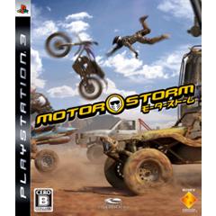 MotorStorm ジャケット画像