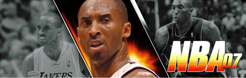 NBA 07 バナー画像