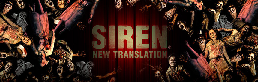 SIREN: New Translation バナー画像