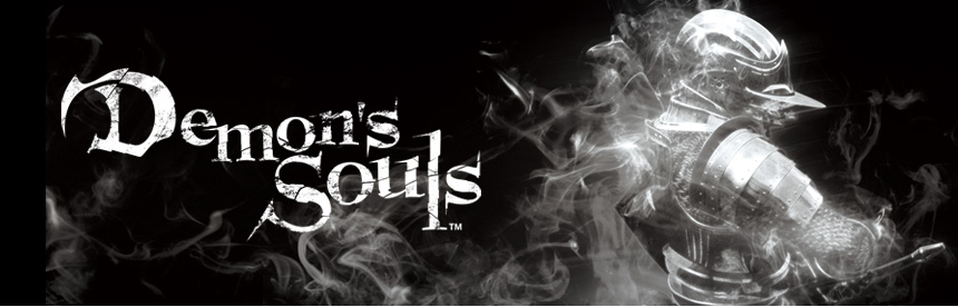 Demon's Souls PlayStation 3 the Best バナー画像