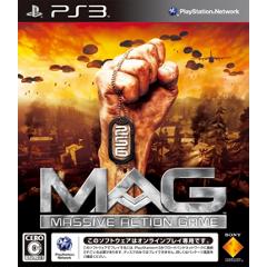 MASSIVE ACTION GAME (MAG) ジャケット画像
