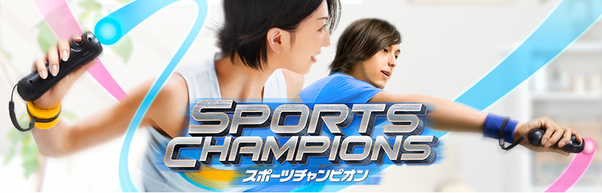 スポーツチャンピオン バナー画像