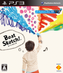 Beat Sketch ! ジャケット画像