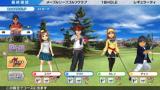 みんなのGOLF 6 ゲーム画面3