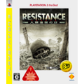RESISTANCE ~人類没落の日~ PlayStation®3 the Best