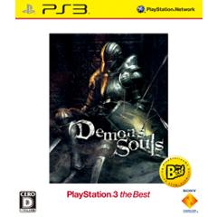 Demon's Souls PlayStation 3 the Best ジャケット画像