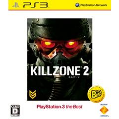 KILLZONE 2 PlayStation®3 the Best ジャケット画像
