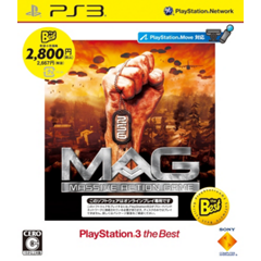 MASSIVE ACTION GAME (MAG) PlayStation®3 the Best ジャケット画像