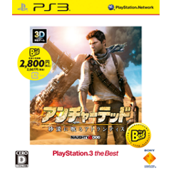 アンチャーテッド -砂漠に眠るアトランティス- PlayStation®3 the Best ジャケット画像