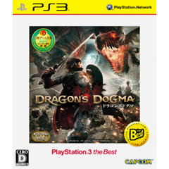 Dragon's Dogma PlayStation®3 the Best ジャケット画像