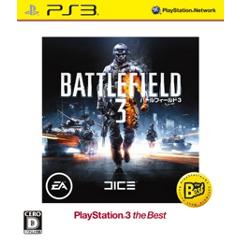 バトルフィールド 3 PlayStation®3 the Best ジャケット画像