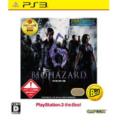 バイオハザード6 PlayStation®3 the Best ジャケット画像