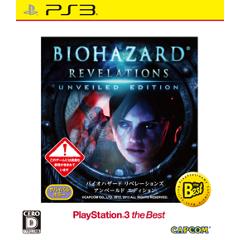 バイオハザード リベレーションズアンベールド エディション PlayStation 3 the Best ジャケット画像