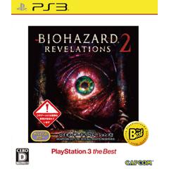 バイオハザード リべレーションズ2 PlayStation®3 the Best ジャケット画像