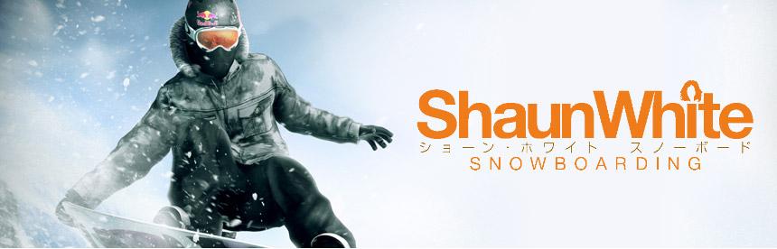 ショーン・ホワイト スノーボード バナー画像