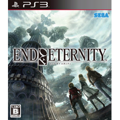 End of Eternity ジャケット画像