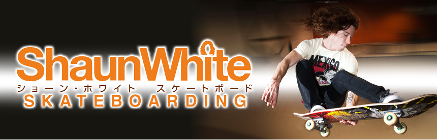 ショーン・ホワイト スケートボード バナー画像