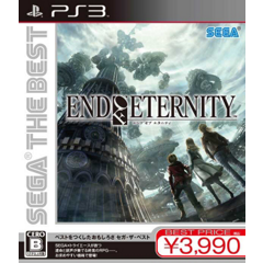 End of Eternity SEGA THE BEST ジャケット画像