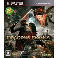 Dragon's Dogma ジャケット画像