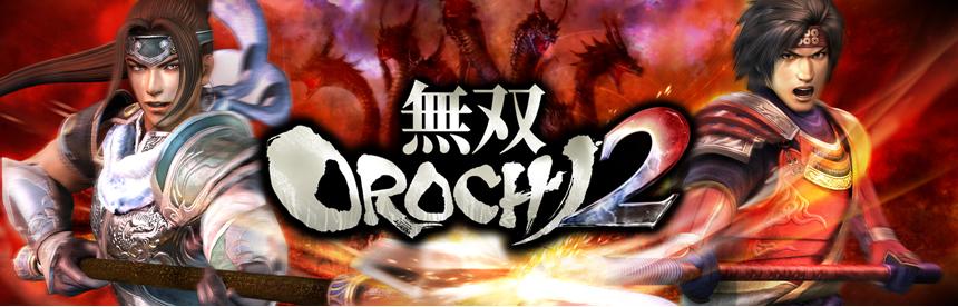 無双OROCHI2 バナー画像