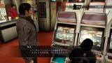 龍が如く5 夢、叶えし者 PlayStation®3 the Best ゲーム画面7