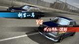 龍が如く5 夢、叶えし者 PlayStation®3 the Best ゲーム画面8