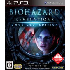 BIOHAZARD REVELATIONS UNVEILED EDITION ジャケット画像