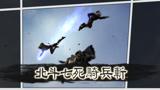 真・北斗無双 ゲーム画面7