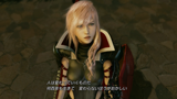 LIGHTNING RETURNS : FINAL FANTASY XIII ゲーム画面3