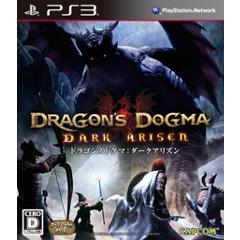Dragon's Dogma: Dark Arisen ジャケット画像