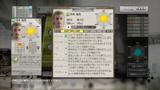 サカつく プロサッカークラブをつくろう! ゲーム画面6