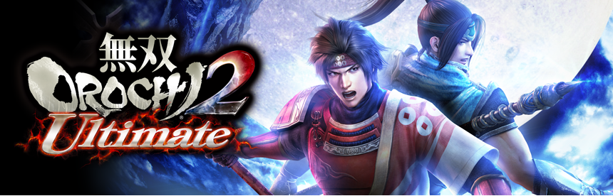 無双OROCHI2 Ultimate PlayStation®Vita the Best バナー画像