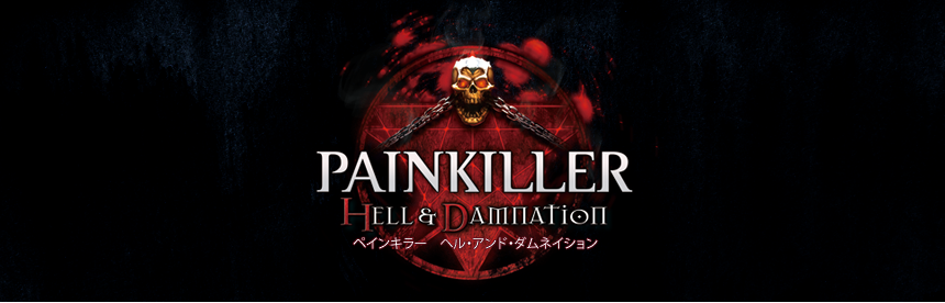 PAINKILLER HELL&DAMNATION バナー画像