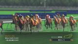 コーエーテクモ the Best Winning Post 8 ゲーム画面4