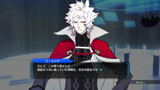 LOST DIMENSION ゲーム画面3
