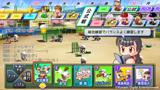実況パワフルプロ野球2014 ゲーム画面2