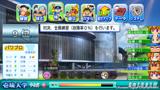 実況パワフルプロ野球2014 ゲーム画面5