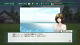 Winning Post 8 2015 ゲーム画面6