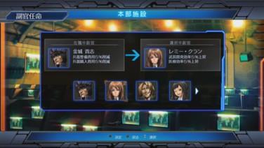 『現代大戦略2016~秩序の崩壊・覇権国家失墜~』ゲーム画面