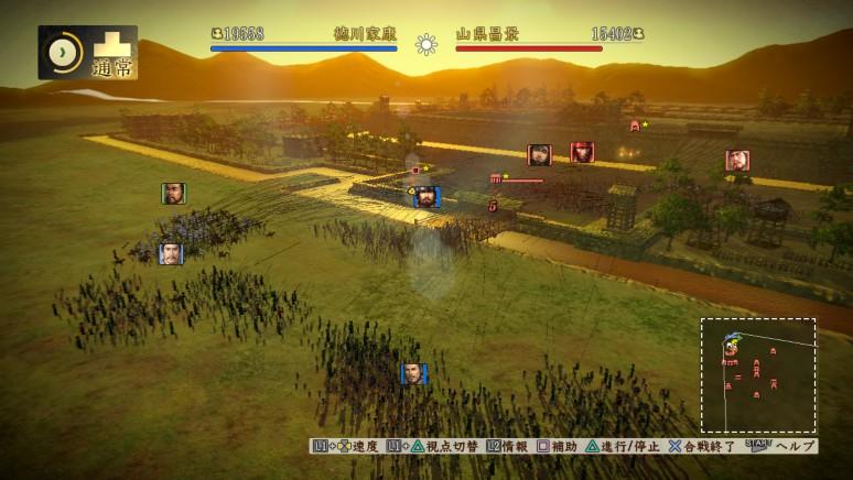 『信長の野望・創造 戦国立志伝』ゲーム画面
