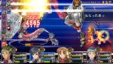 英雄伝説 空の軌跡 the 3rd:改 HD EDITION ゲーム画面3